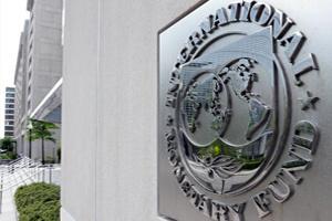 Aucun risque de bulle immobilière selon le FMI