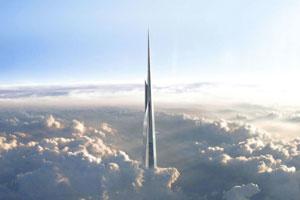 Une tour d'un kilomètre de hauteur